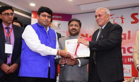 LNCT University was awarded Best Private University