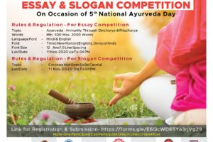 Essay Slogan Competition