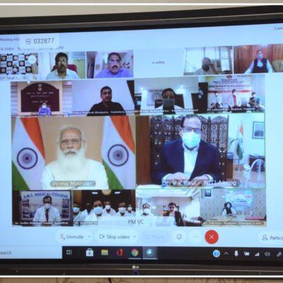 J K hospital Doctors participated in the interactive session with Prime Minister Shri Narendra Modi (6)