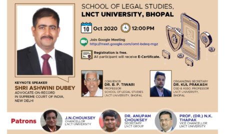 Expert Lecture On Cyber Security in Contemporary Era