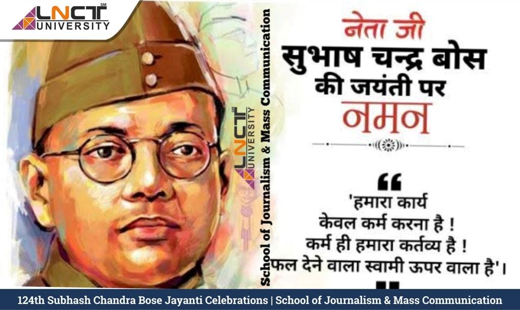 Netaji Subhas Chandra Bose Jayanti Celebration Lnct University