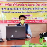 Lecture Given On The Topic Of Technical Farming (1)