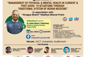 Management of Physical & Mental health