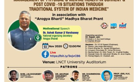 Seminar on Management of Physical & Mental health in current & post Covid19 situation