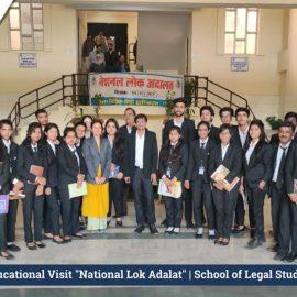 National Lok Adalat (4)