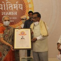 Visionary Educationist Award1