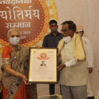 Visionary Educationist Award2