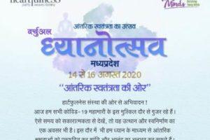 dhyanotsav invite NICT-1