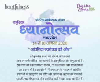 Celebrating Inner Freedom Dhyanotsav Madhya Pradesh 14 to 16 August 2020