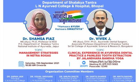 National Webinar on Practice based Clinical experiences in Shaakya Tantra Disorders